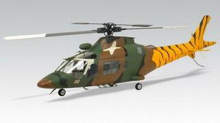 פאזל מסוק צבאי מדגם Rapid