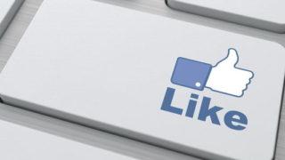 הכן ילדך לפייסבוק