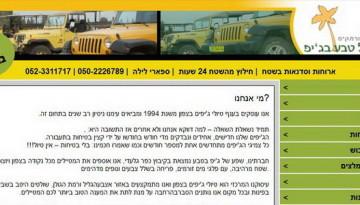 jeep-hagalil.co.il