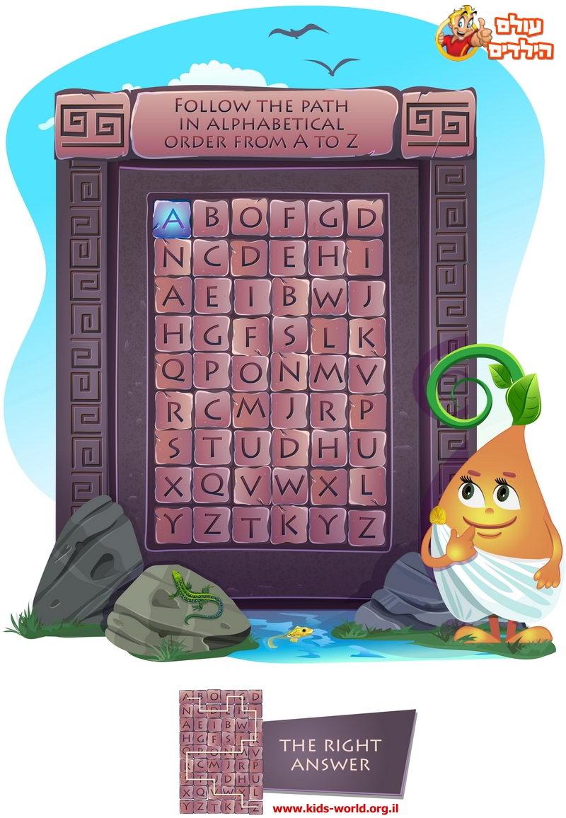 לימוד אנגלית לילדים: משחק אותיות