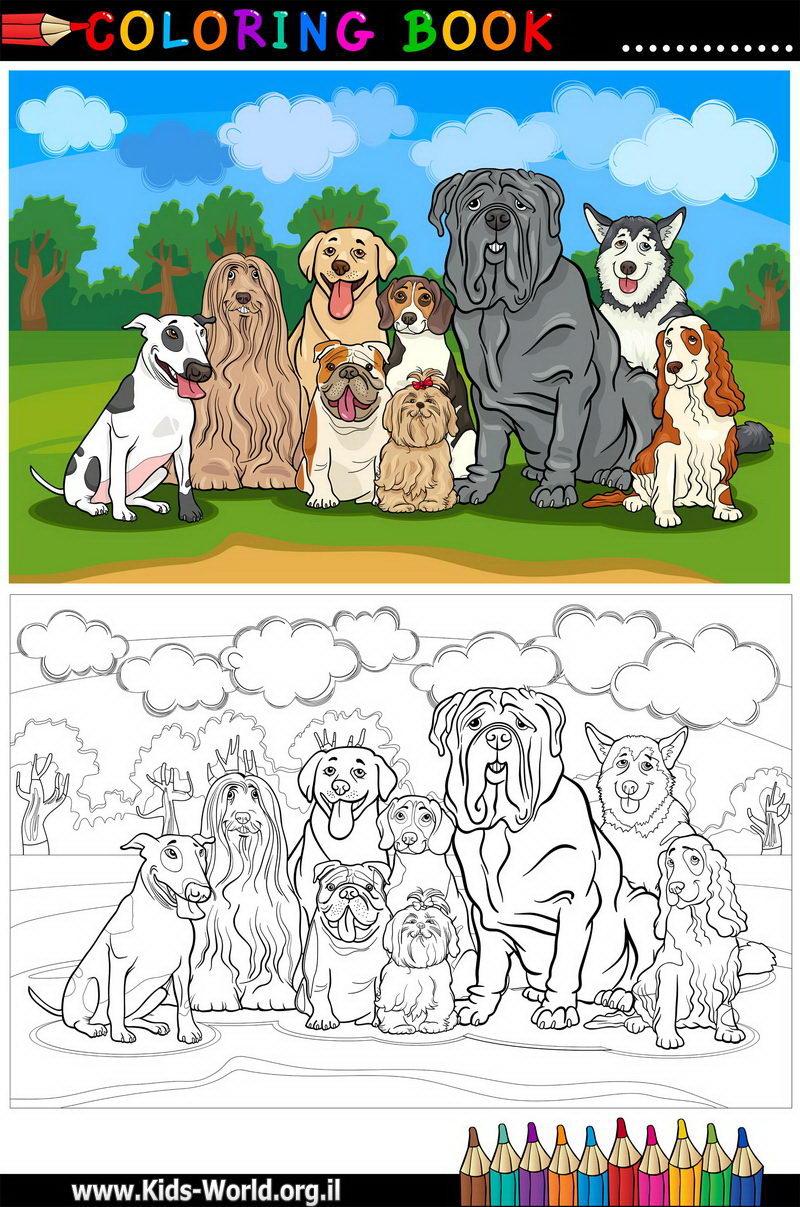 כלבים דפי צביעה 1