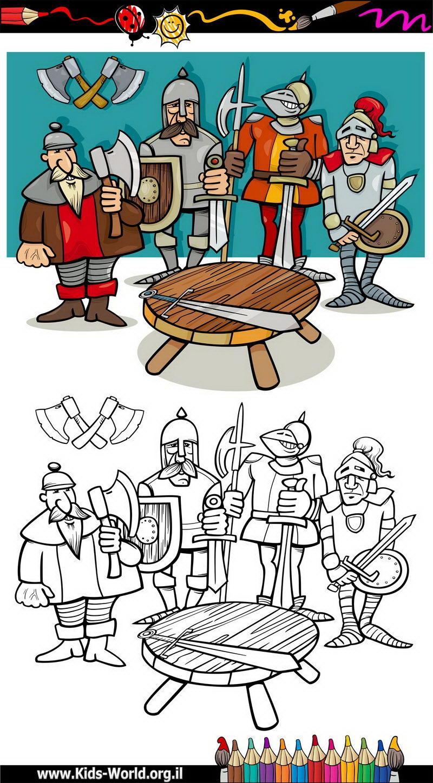 אבירים דפי צביעה 1