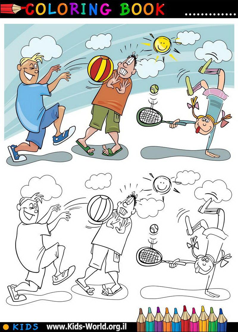ילדים עושים ספורט לצביעה 1