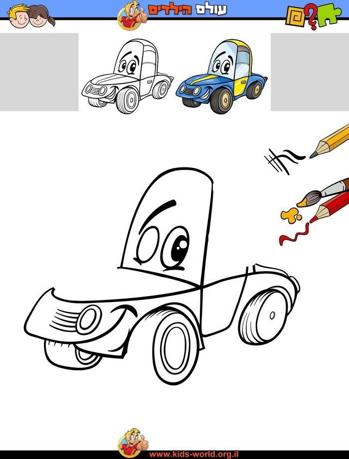 איך מציירים מכונית