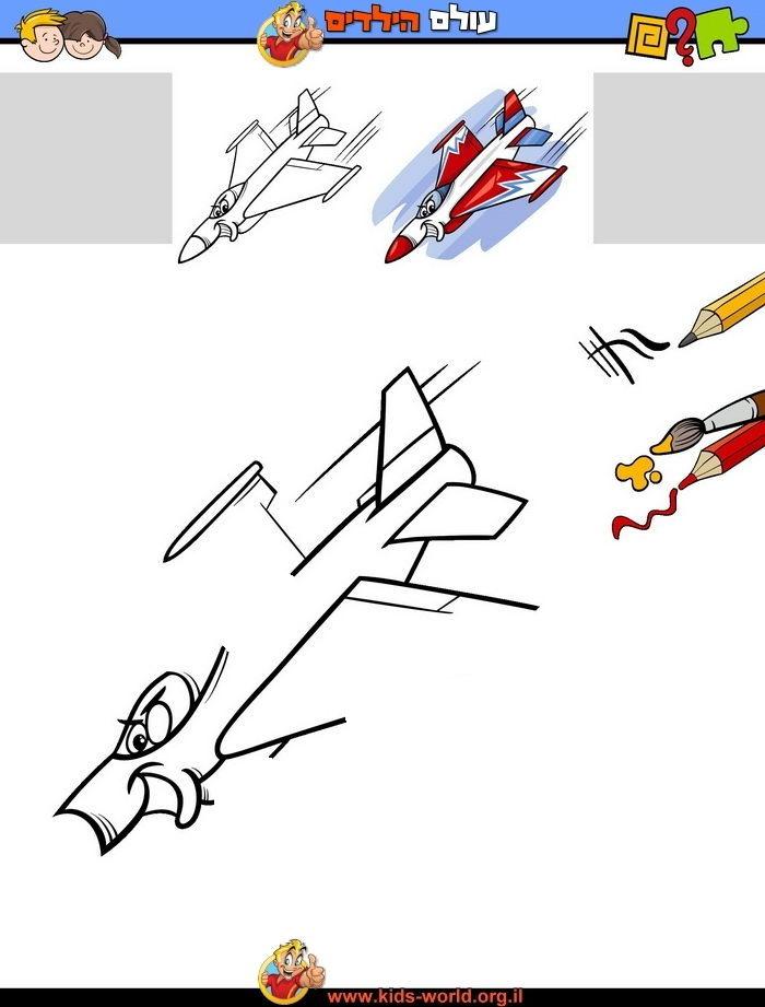 איך מציירים מטוס