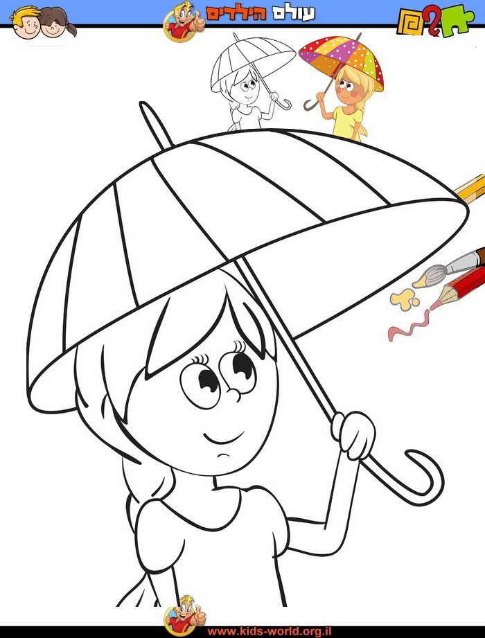 איך מציירים  מטריה