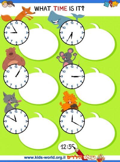איך לקרוא שעון מחוגים
