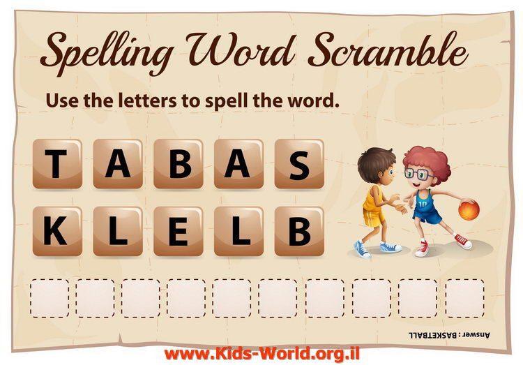 לומדים אנגלית: לכתוב ולאיית מילים